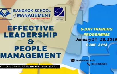 Date: January 21 – 25, 2019  Effective Leadership & People Management