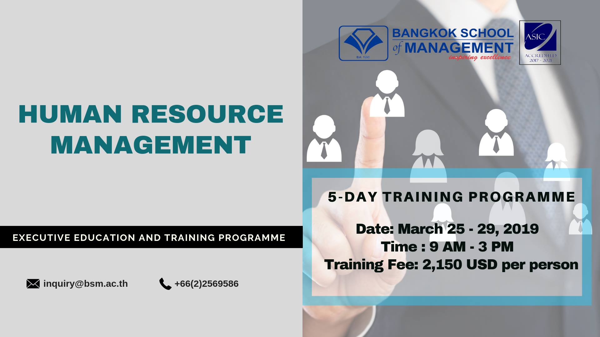 Date: March 25 – 29, 2019 Human Resource Management