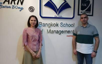Effective Procurement & Supply Chain Management Training Programme, 4 – 15 March 2019