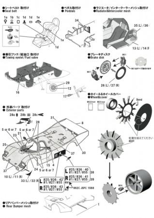 Honda Gx610 Wiring Schematic Honda GX660 Wiring Schematic
