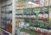 farmacia - Foto di moakets da Pixabay