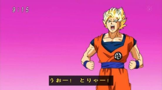 Dragon-Ball-Super-11