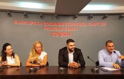 Петко Димитров е новият лидер на младежкото БСП в София