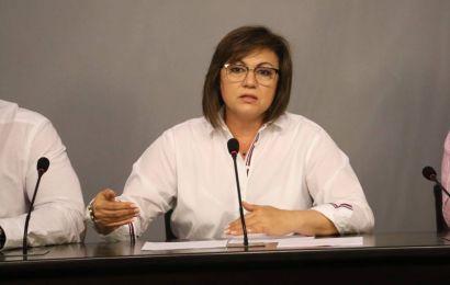 БСП иска извънредно заседание на парламента за изслушване на Борисов