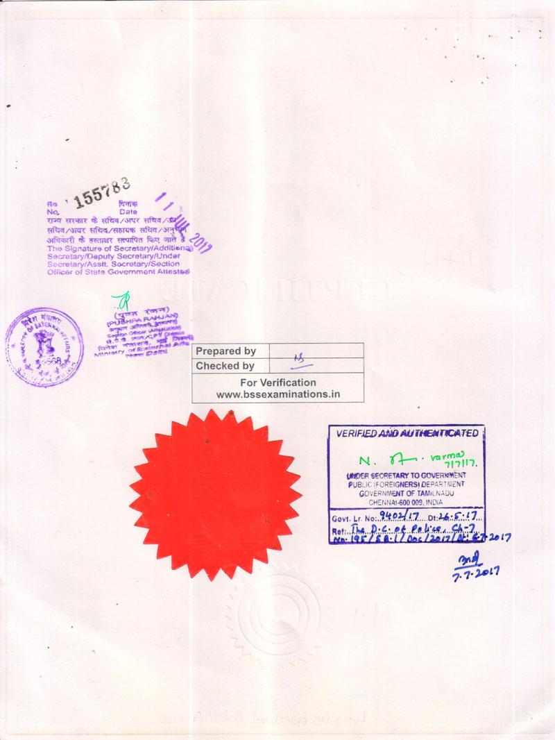 Bharat Sevak Samaj Bss Vocational Education Bss