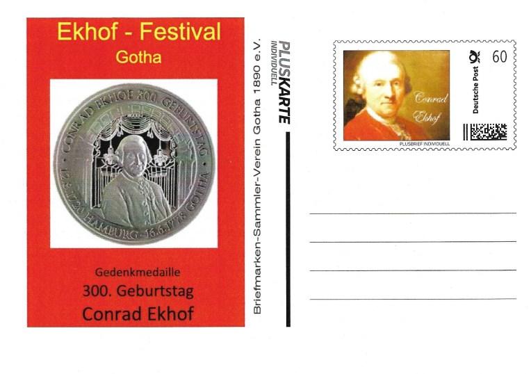 Pluskarte 300. Geburtstag Conrad Ekhof