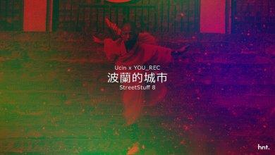Photo of Ucin ft. You_Rec – 波蘭的城市  [StreetStuff #8]