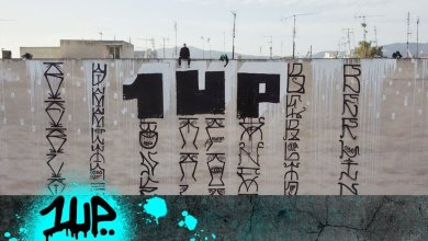 Photo of 1UP – GRAFFITI OLYMPICS – DRONE VIDEO ATHENS