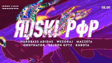 Photo of Ruski Pop 21
