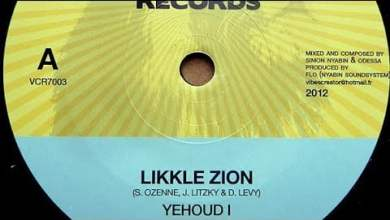 Photo of YEHOUD I – LIKKLE ZION + SIMON NYABIN & ODESSA DUB THIS PLACE (Dokrasta Selection)