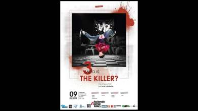 Photo of Who is the killer ? vol. 3