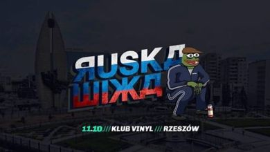 Photo of RUSKA WIXA /// Rzeszów /// 11.10 /// Vinyl