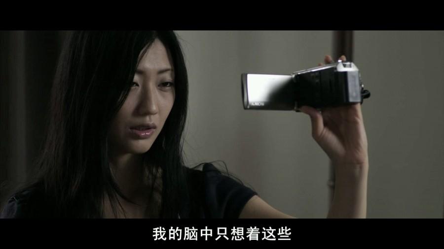 【請做我的奴隸】【高清藍光720P版BD-RMVB/中字】電影下載 - 無極電影
