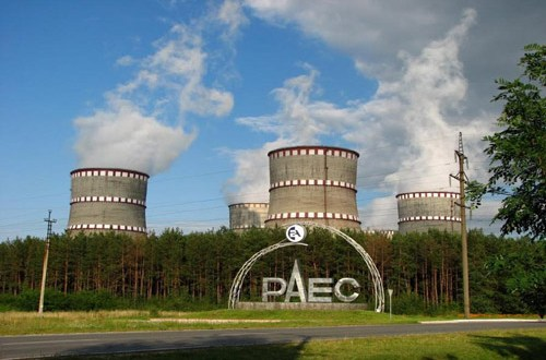 Nuclear power plant made into a military headquarters
