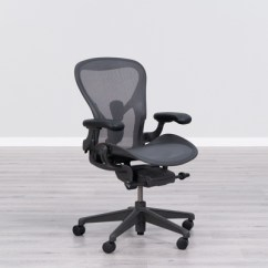 Best Office Chair After Spinal Fusion Cover Hire Stoke On Trent 21 Reviews For 2019 Herman Miller Mesh