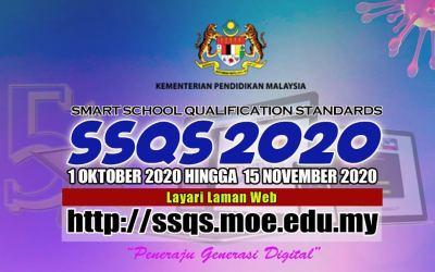 SSQS : Smart School Qualification Standards 2020