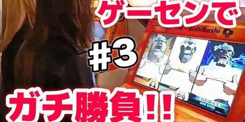 【動画】ゲーセンでガチ勝負してみた!!(お出かけ編 Part3)【BLACKPINK日本語字幕】