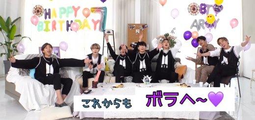 【日本語字幕】BTS FESTA 2020 – 防弾少年団の7周年誕生日PARTY FULL