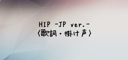 MAMAMOO(ママム) HI -Japanese Ver.-【歌詞】