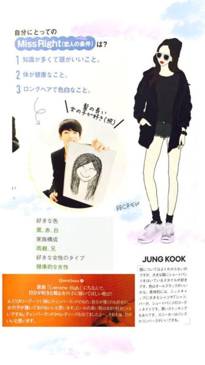 防弾少年団 BTS ジョングク (Jungkook) 好きな女性タイプ