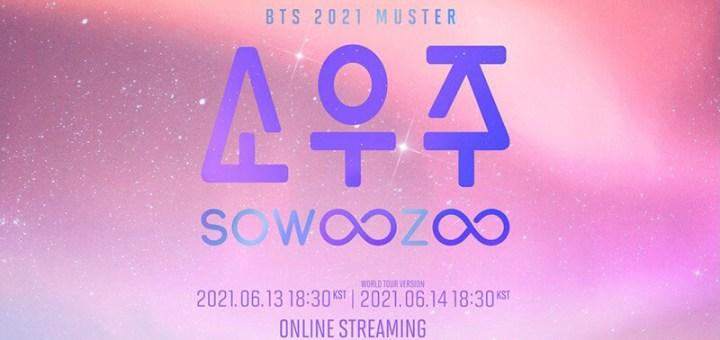 【セトリ】防弾少年団(BTS) MUSTER SOWOOZOO (2021)