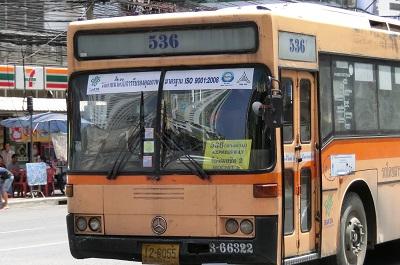 タイ王国の古いバス