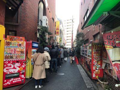 横浜中華街,山東