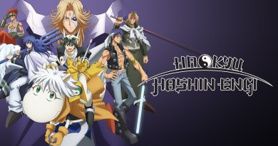 "English Dub Review: HAKYU HOSHIN ENGI ""The Buseiou's Rebellion"""
