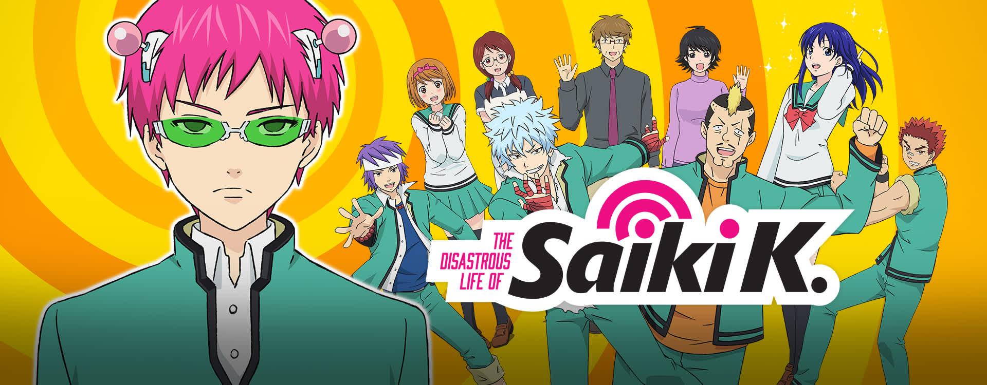 Adult arts animation anime