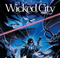 Home Release Preview: Wicked City on Blu-Ray