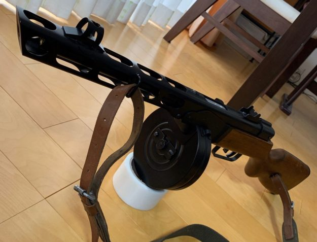 S&T PPSh-41