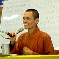 佛陀教育影音集成:如證法師 簡介