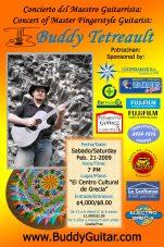 2009 Guitar Concert Poster (Buddy Tetreault)