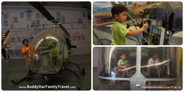 พาลูกเที่ยว,กรุงเทพ,pantip,เครื่องบิน