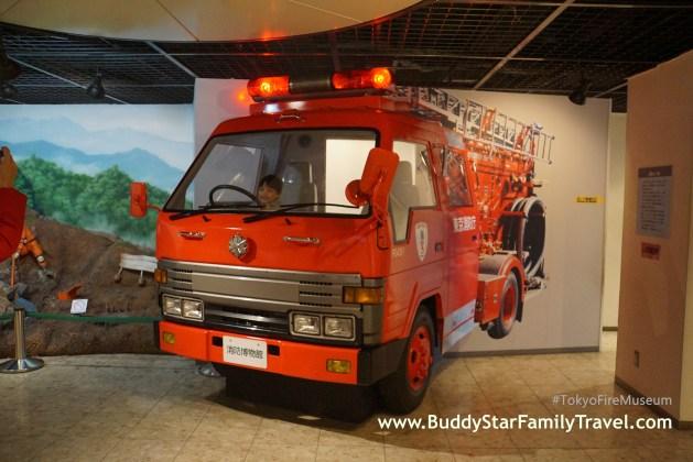 พาลูกเที่ยวญี่ปุ่น,นักดับเพลิง,พิพิธภัณฑ์ดับเพลิง,Tokryo, Fire Museum