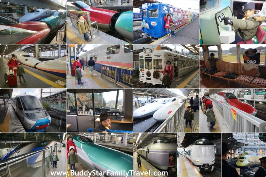 นั่งรถไฟเที่ยวญี่ปุ่น, พาลูกเที่ยว,ญี่ปุ่น,เด็ก,หน้าหนาว,เที่ยวญี่ปุ่นด้วยตัวเอง