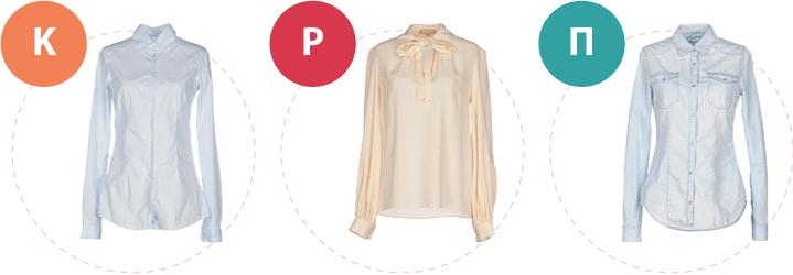 Basic-wardrobe-shirt