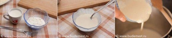 Разведите муку в половнике молока