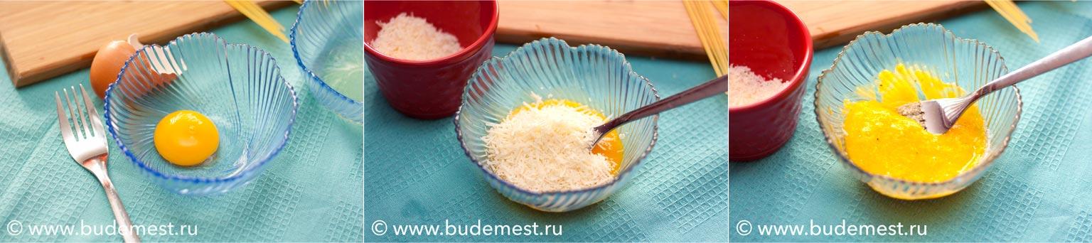 Оделите желток от белка и смешайте с 1 ст.л сыра