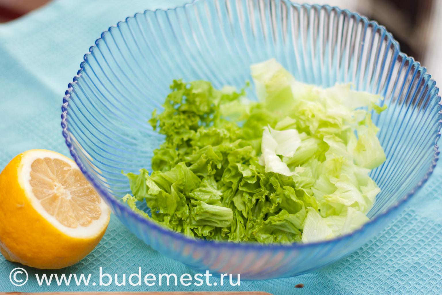 Нарежьте салатные листья