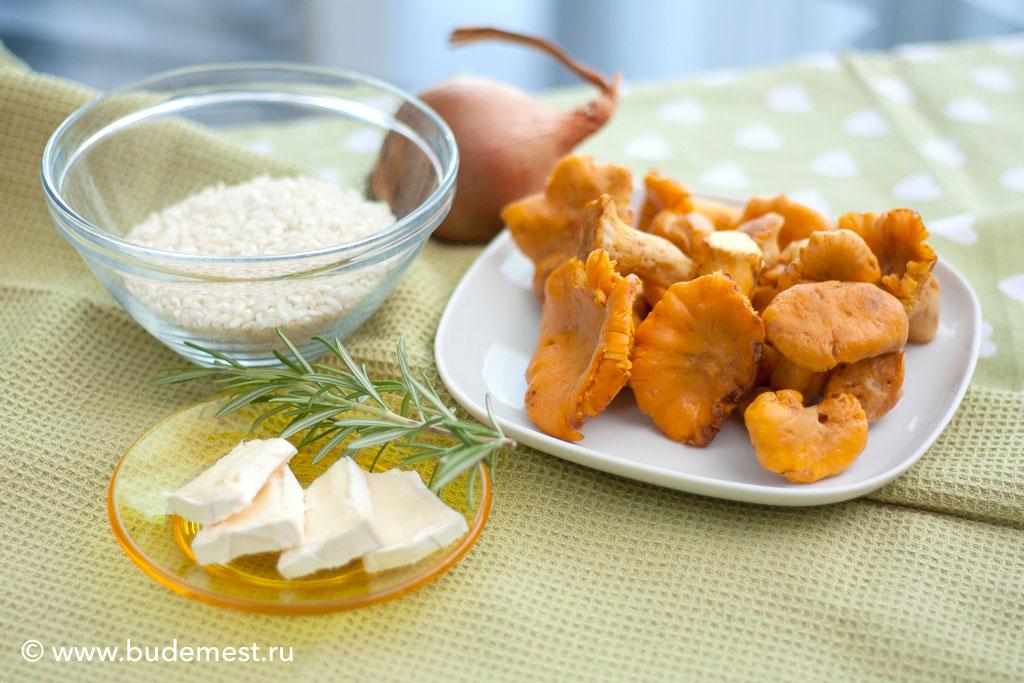 Ингредиенты для приготовления ризотто с лисичками и сыром