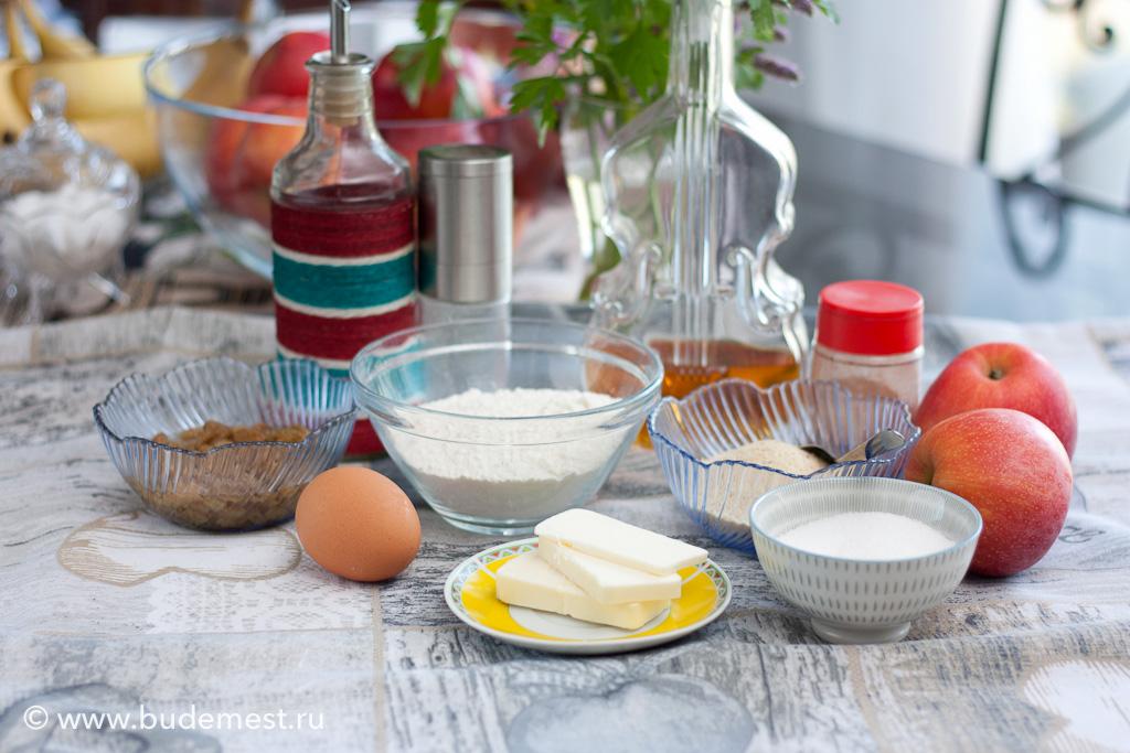 Ингредиенты для приготовления яблочного штруделя