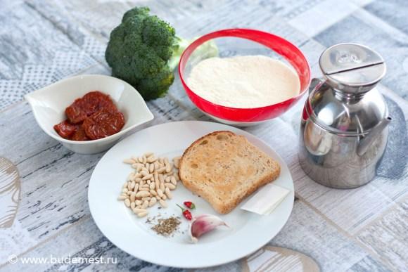 Ингредиенты для приготовления кавателли с соусом из брокколи, вяленых томатов и крошек