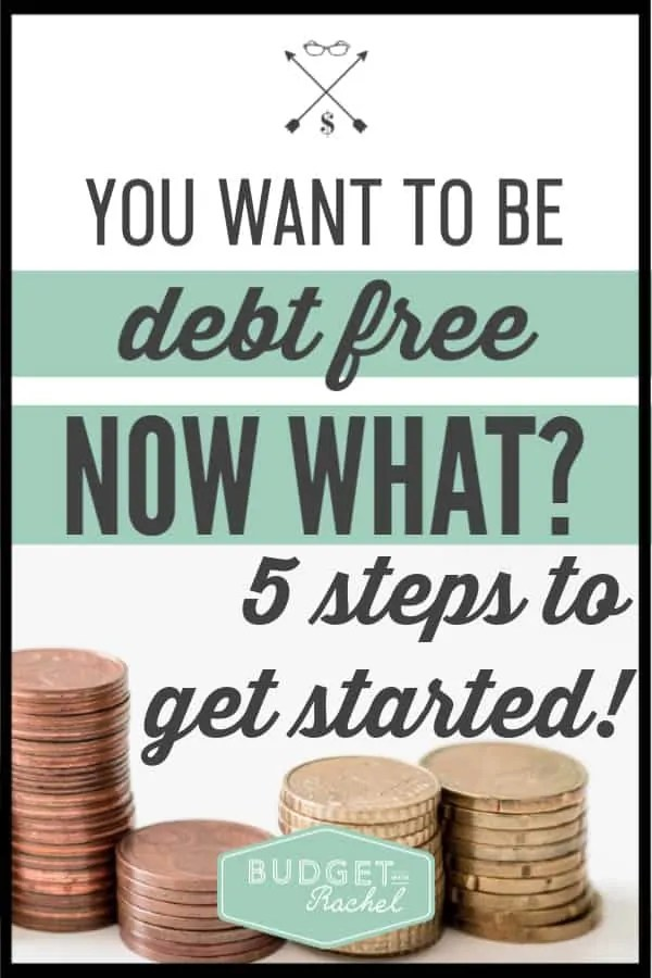 If you have decided to be debt free, these are the first steps you should be taking! Stop wondering how to become debt free, and use these steps to work toward debt payoff and financial freedom. You can become debt free! #debtfree #debtpayoff #financialfreedom