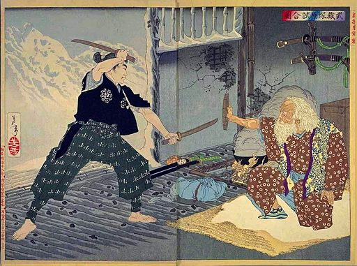 How to apply Miyamoto Musashi's Nine Strategic Principles in modern life – A quick guide