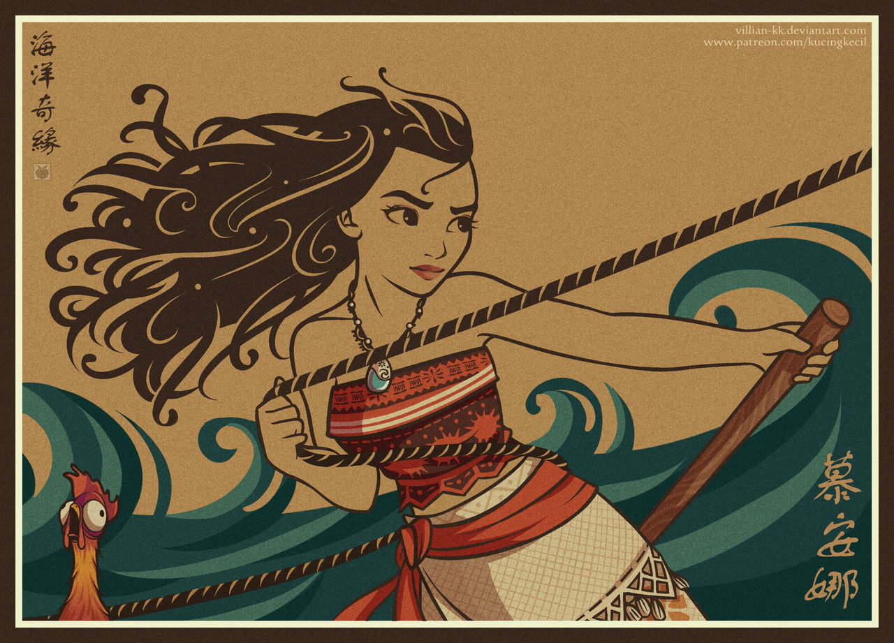 """Discover Who You Are"" – Nine lessons for martial artists from Disney's Moana"