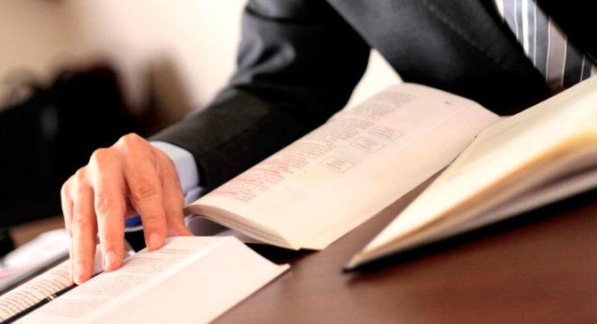 La cifra de negocio de actividades jurídicas aumenta un 11,8% hasta junio