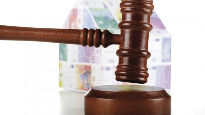 Un juzgado madrileño anula varias cláusulas abusivas de una hipoteca