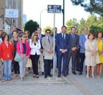 Ciudad de Valladolid presenta una calle dedicada al Turno de Oficio