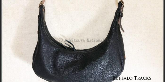 bag029_1